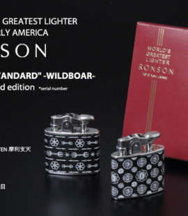 ronson_standard_wildboar