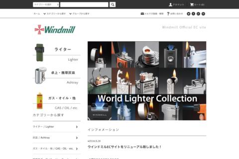ウインドミルECサイトオープン画像