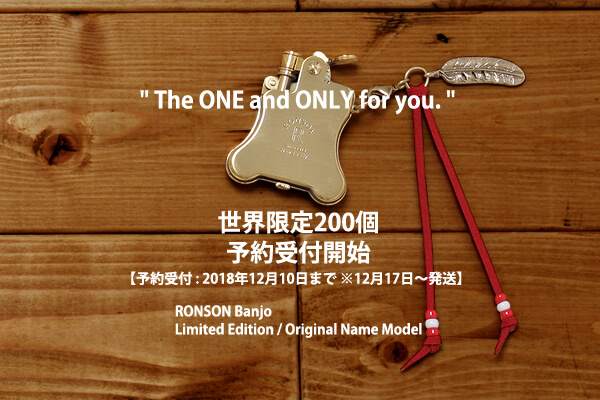 ロンソン バンジョー EC サイト限定オリジナル名入れモデル ニュース画像