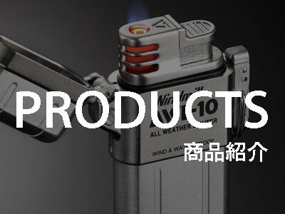ウインドミルコンテンツページ_商品紹介バナー